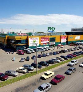 Текстильный центр РИО-Иваново